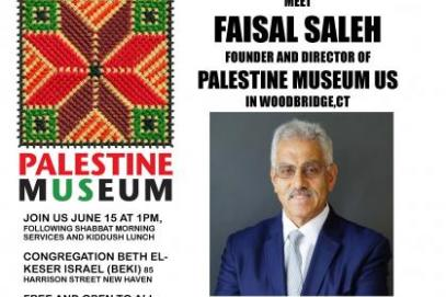flyer Faisal Saleh